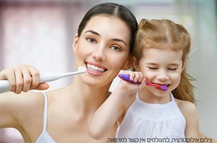 רופא שיניים מומלץ בראשון לציון